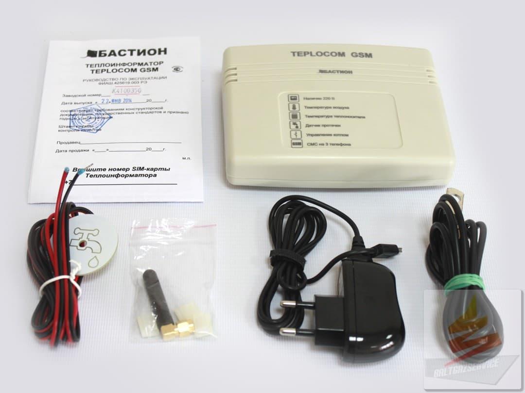 бастион теплоинформатор инструкция